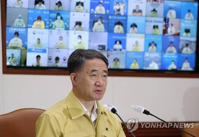 박능후 보건복지부 장관 [연합뉴스 자료사진]