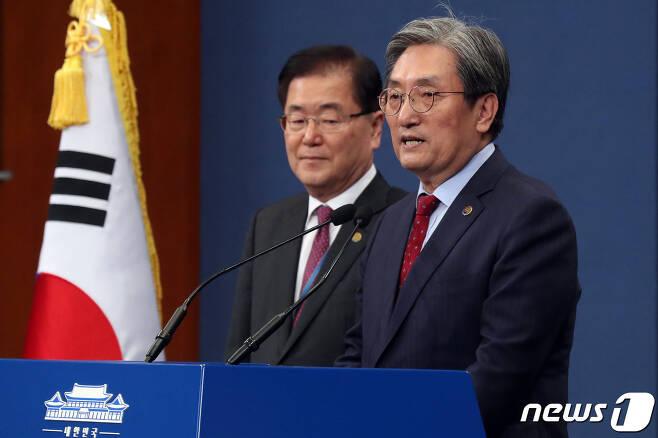 노영민 대통령 비서실장. © News1 민경석 기자
