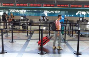 미국 국무부가 전세계 국가를 상대로 발령했던 미국인의 해외 여행금지 권고를 6일(현지시간) 해제했다. [AP]