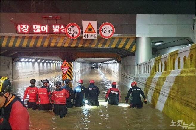 7월 23일 부산지역에 기록적인 폭우가 내려 부산 동구 초량 제1지하차도가 물에 잠겼다. 이 사고로 3명이 숨졌다(사진=부산경찰청 제공)