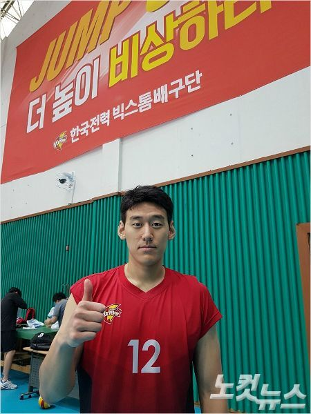과거 한국전력에서 활약하다가 은퇴했던 안요한은 센터로 변신해 V-리그로 복귀한다.(의왕=오해원기자)