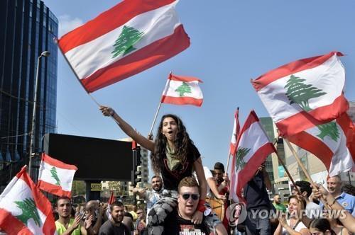 지난해 10월 레바논에서 열린 반정부 시위 [EPA=연합뉴스 자료사진]