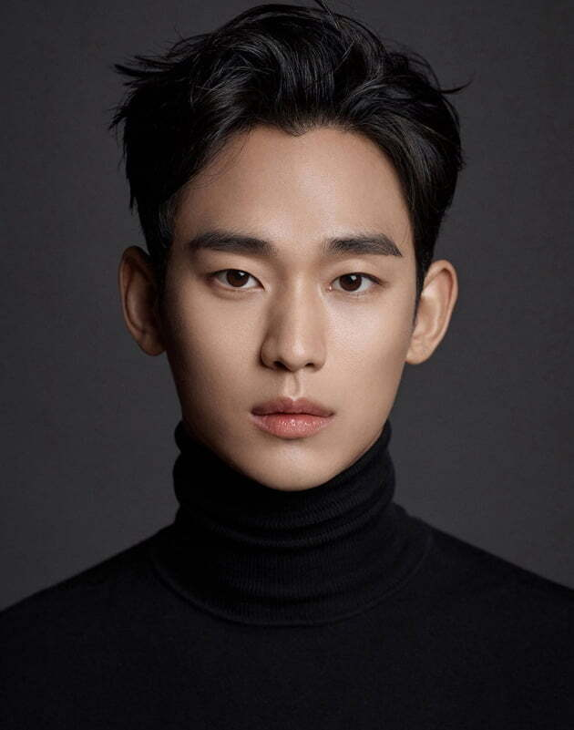 배우 김수현 / 사진제공=골드메달리스트