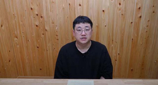 유튜버 참PD가 5일 올린 방송에서 뒷광고 의혹 폭로에 대해 사과하고 있다. 참PD 유투브 캡처