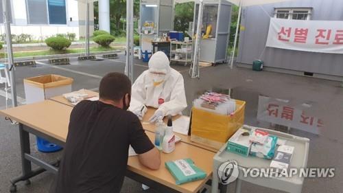 이슬람 집회 관련 진단검사 [연합뉴스 자료사진]