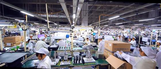 폭스콘 충칭 공장 © News1