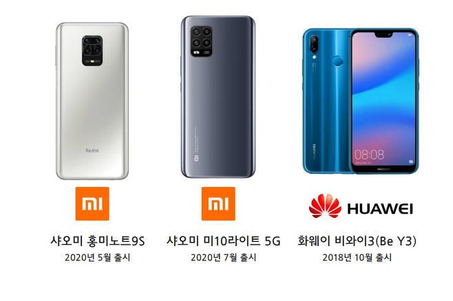 중국 스마트폰 제조사 화웨이와 샤오미가 최근 출시한 스마트폰