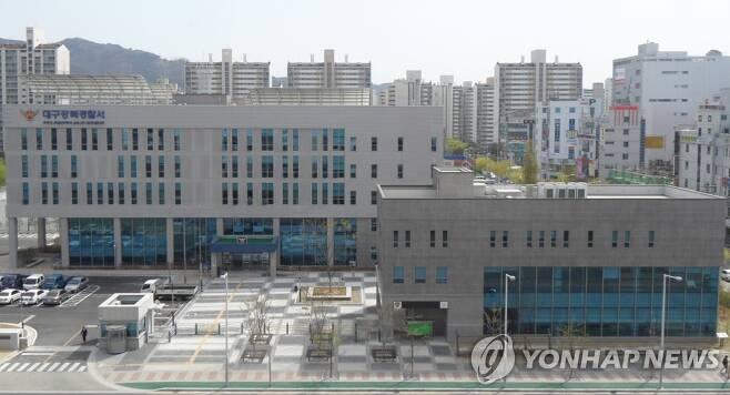 대구 강북경찰서 [대구 강북경찰서 제공]