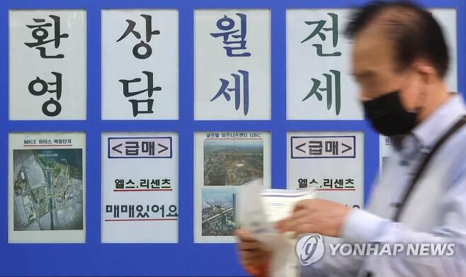 서울 힌 부동산중개업소 매물 정보란 [연합뉴스 자료사진]