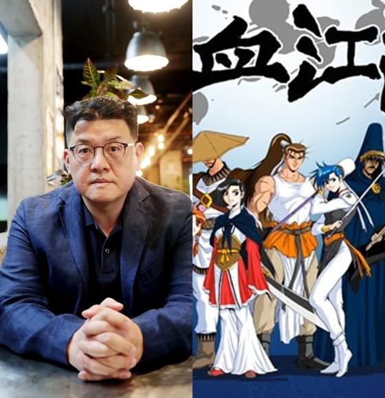 '강철비2' 양우석 감독이 만화 '열혈강호'를 영화화한다.