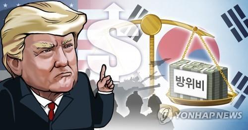 트럼프, 한국 방위비분담금 큰폭 인상 요구 (PG)  [권도윤 제작] 일러스트