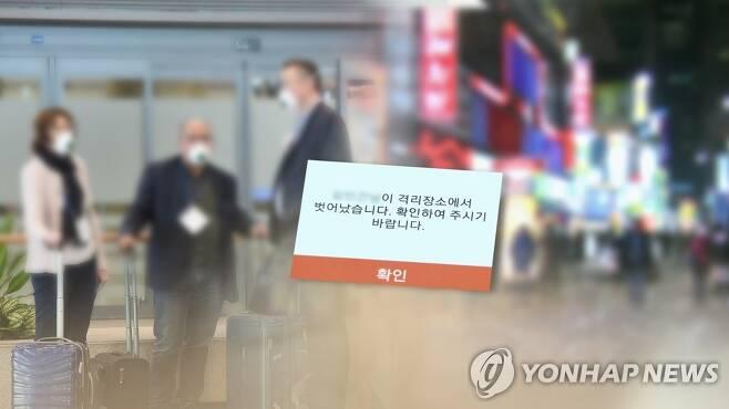 """""""유흥주점에 여행까지""""…자가격리 위반 외국인 확진 (CG) [연합뉴스TV 제공]"""