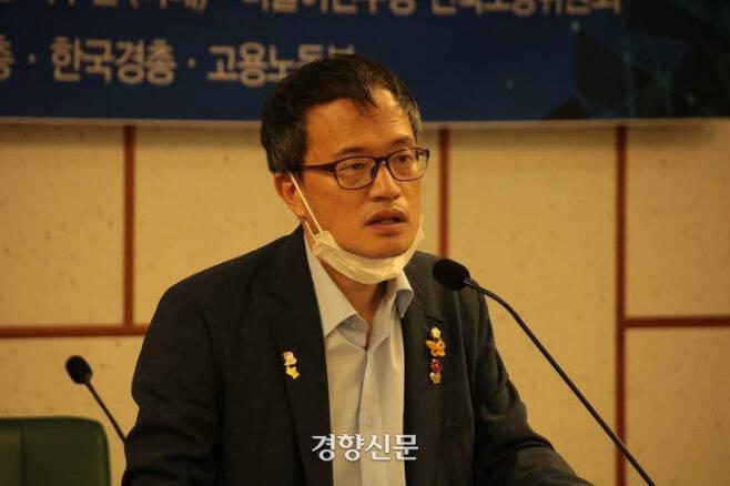 박주민 의원실 제공