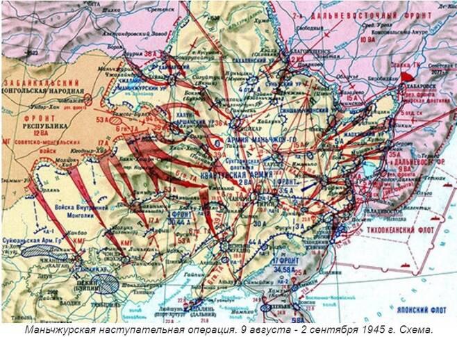 소련군 군사작전 지도 (서울=연합뉴스) 1945년 8월9일~9월2일 소련군의 만주 일대 군사 작전 계획. [주한 러시아대사관 제공.재판매 및 DB 금지]