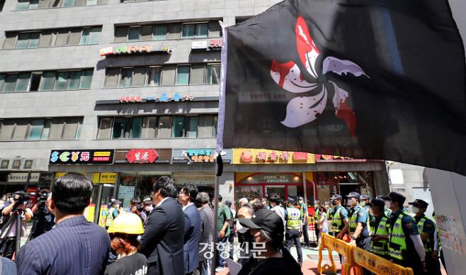 지난 6월 1일 열린 홍콩 국가보안법 폐기 촉구 한국 시민사회 기자회견  /권호욱 기자