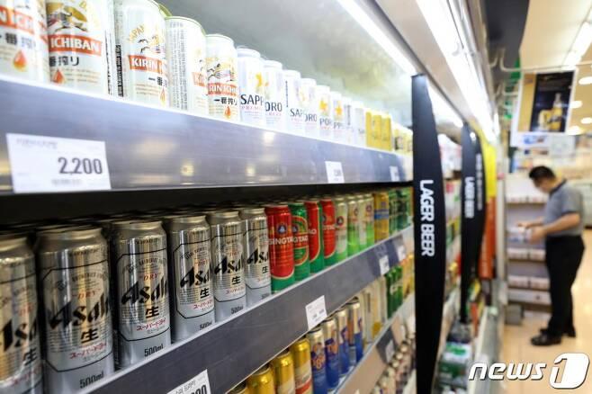 지난 8월 10일 서울 시내의 한 대형마트에 일본 맥주가 소량 진열돼 있다. /사진=뉴스1