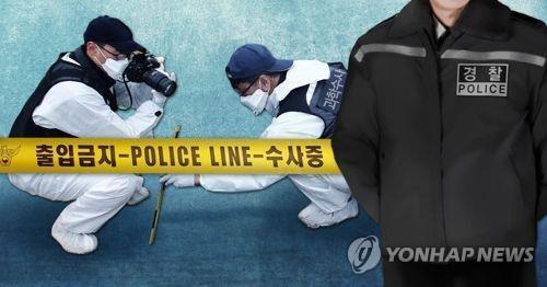 사건 현장·살인 사건·과학 수사 (PG) [제작 최자윤] 사진합성, 일러스트