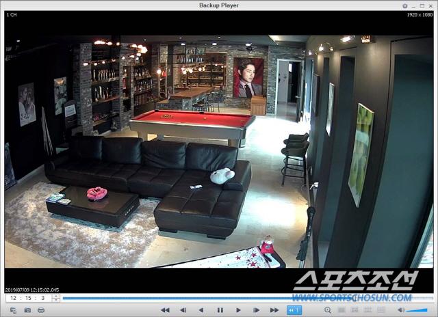 강지환의 집을 촬영한 CCTV화면.
