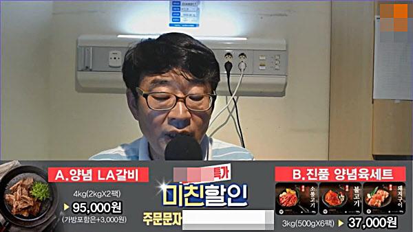 코로나에 확진된 유튜버 신혜식씨가 병실에서 방송을 진행하며 갈비 광고를 하고 있다./신씨 유튜브