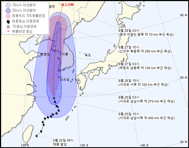 기상청이 25일 오후 3시 발표한 제8호 태풍 '바비'의 예상 경로. 기상청 제공