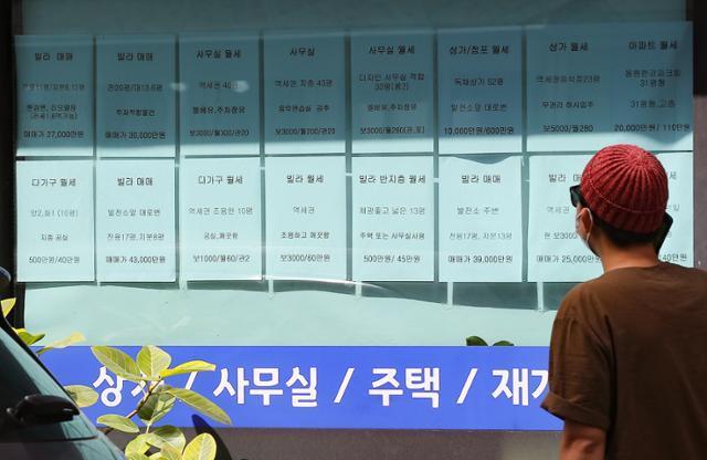 23일 서울 시내의 한 부동산중개업소 모습. 연합뉴스,