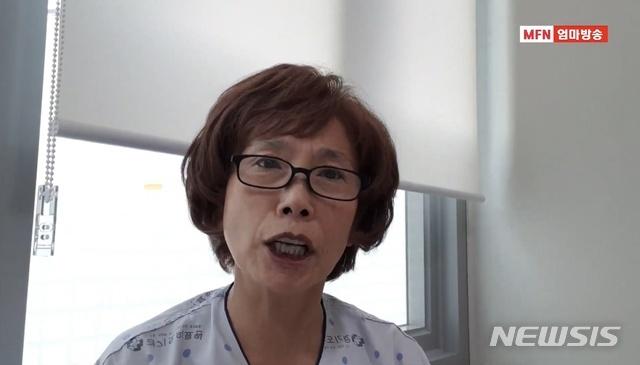 [서울=뉴시스] = '엄마부대' 대표 주옥순(64)씨가 26일 오전 병상에서 환자복을 입고 본인의 유튜브 채널을 통해 스트리밍 방송을 진행하고 있다. (사진=유튜브 캡쳐) 2020.08.26.