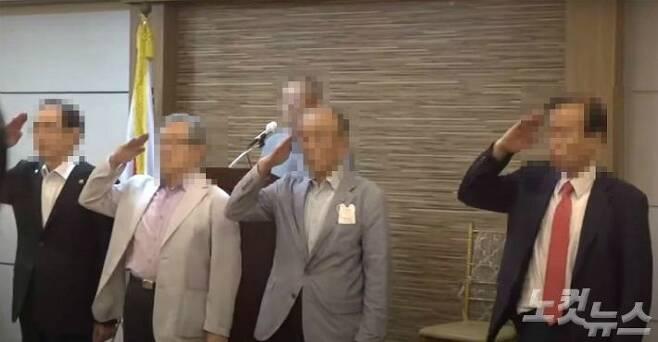 예비역 장성 출신 대장연 회원 4명이 이달 초 대장연 임시총회에 참석해 경례를 하고 있다.(사진=독자 제공)