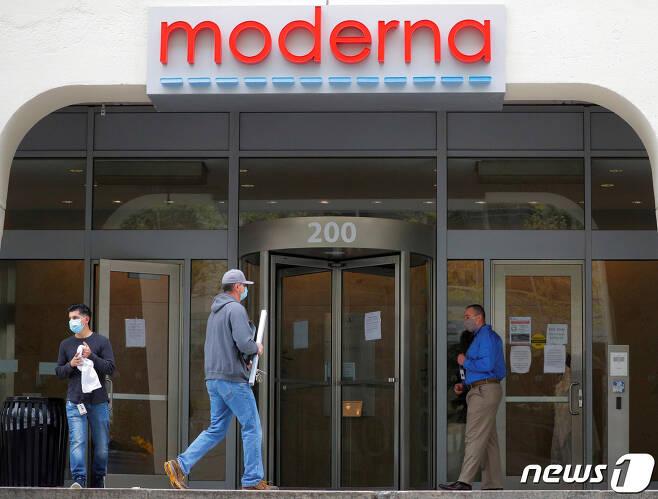 모더나 본사 모습. 미국 메사츠세츠주 케임브리지시에 위치해 있다. © 로이터=뉴스1 © News1 박형기 기자
