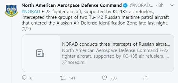 러시아 군용기의 방공식별구역 진입에 맞대응한 사실 알린 북미항공우주방위사령부 [NORAD 트위터 캡처. 재판매 및 DB 금지]