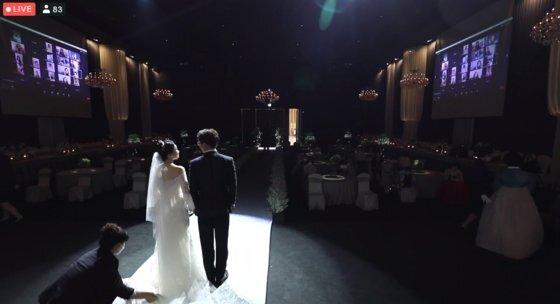 29일 오후 온라인으로 생중계한 신준하-김지현 부부의 결혼식. 83명이 실시간으로 지켜봤다. 정진호 기자