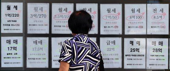 20일 서울시내 한 부동산 공인중개사 사무소에 매물 전단이 붙어있다.[뉴스1]