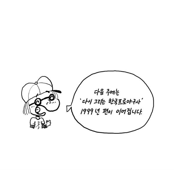 ⓒ 박성환