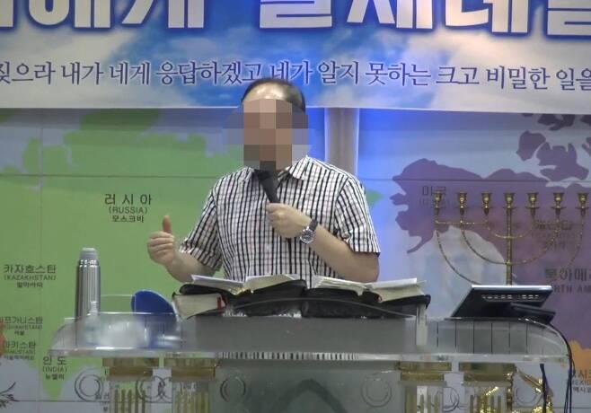 설교하는 목사 [주님의교회 홈페이지 동영상 갈무리. 재판매 및 DB 금지]