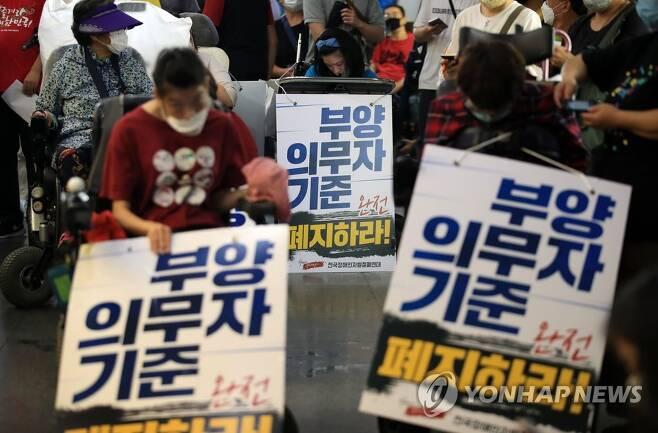 부양의무자 기준 완전폐지 촉구 집회 [연합뉴스 자료사진]