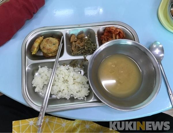 서울 소재 한 어린이집 급식