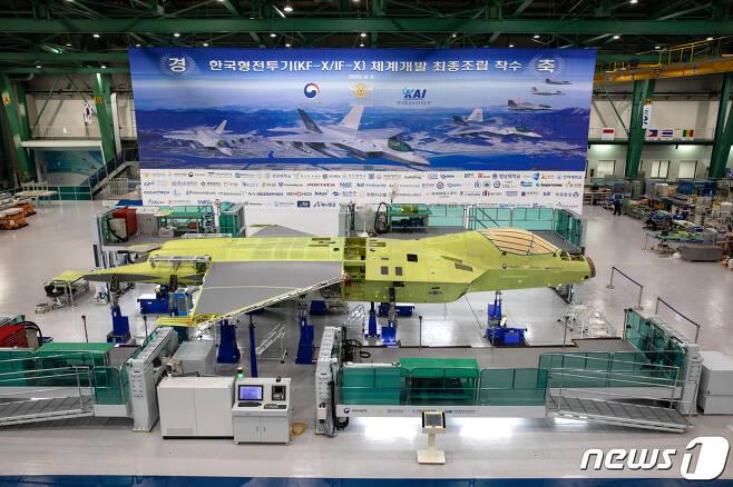 방위사업청은 한국항공우주산업이 '한국형전투기(KF-X) 시제기 최종 조립에 돌입했다고 3일 밝혔다. 한국항공우주산업은 KF-X 시제 1호기를 내년 상반기에 일반에 공개한 뒤 약 5년 간의 지상 및 비행시험 등을 거쳐 2026년까지 개발을 완료할 예정이다. (방위사업청 제공) 2020.9.3/뉴스1