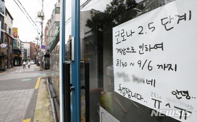 [서울=뉴시스] 박미소 기자 = 신종 코로나바이러스 감염증(코로나19) 확산을 막기 위해 사회적 거리두기 2.5단계 조치가 시행되고 있는 31일 오전 서울 한 시내의 음식점에 휴업 안내문이 붙어있다. 2020.08.31.  misocamera@newsis.com
