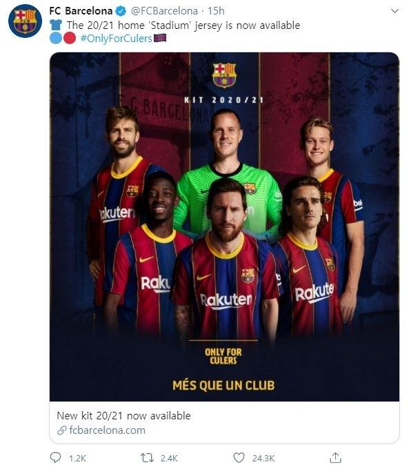 바르셀로나의 새 시즌 유니폼 홍보 게시물 [FC바르셀로나 구단 트위터 캡처. 재판매 및 DB 금지]