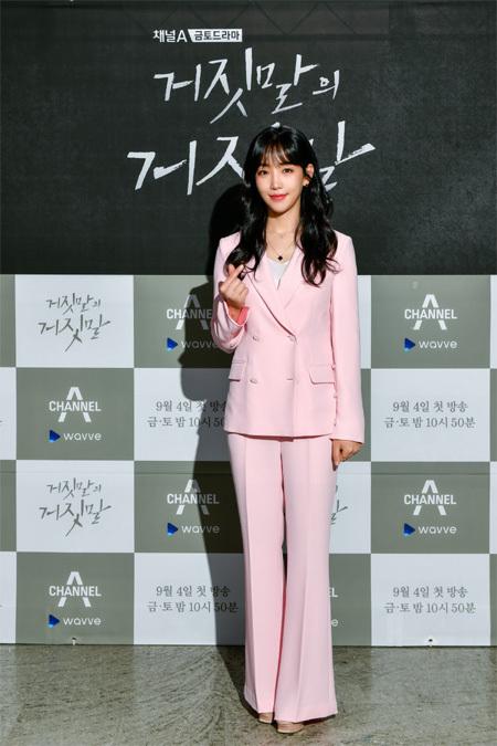 채널A 드라마 '거짓말의 거짓말'에서 지은수를 연기한 이유리가 3일 서울 마포구 동아디지털미디어센터(DDMC) 스튜디오 포토월 앞에 섰다. 채널A 제공
