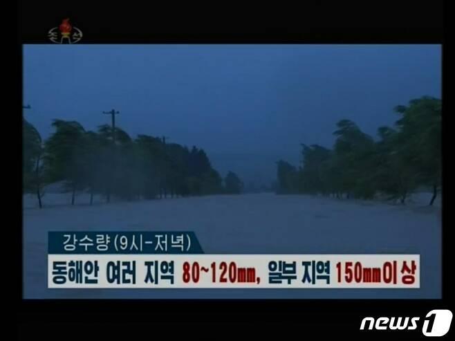 북한 조선중앙TV가 태풍 '마이삭'  북상 소식을 거의 실시간으로 보도하고 있다. (조선중앙TV 갈무리)© 뉴스1