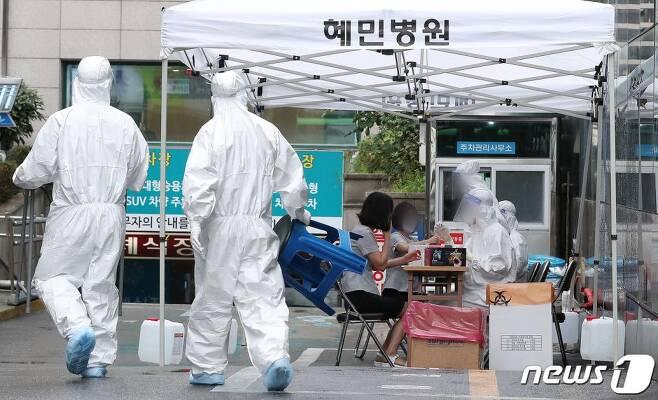 (서울=뉴스1) 김진환 기자 = 2일 오전 신종 코로나바이러스 감염증(코로나19) 확진자가 발생한 서울 광진구 자양동 혜민병원에 마련된 선별진료소에서 병원 관계자들이 검사를 받고 있다.   서울시는 병원 종사자 1명이 8월 31일 최초 확진 후 9월 1일 7명과 오늘 2명이 추가돼 10명의 확진자가 발생했다고 밝혔다. 2020.9.2/뉴스1