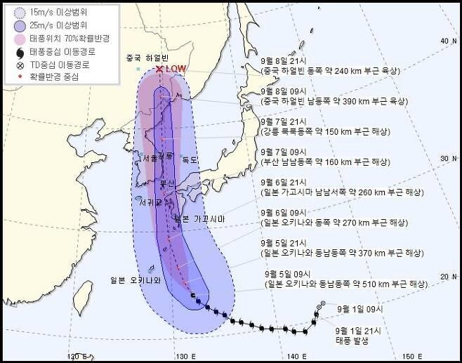 제10호 태풍 '하이선' 예상 이동경로(5일 오전 9시 기준) [기상청 제공. 재판매 및 DB 금지]