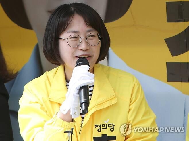 정의당 추혜선 전 의원 [연합뉴스 자료사진]