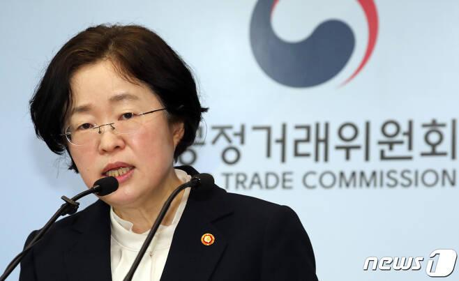 조성욱 공정거래위원회 위원장./뉴스1 © News1 장수영 기자