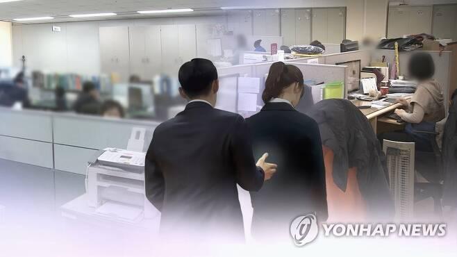 공무원 성범죄(CG) [연합뉴스TV 제공]