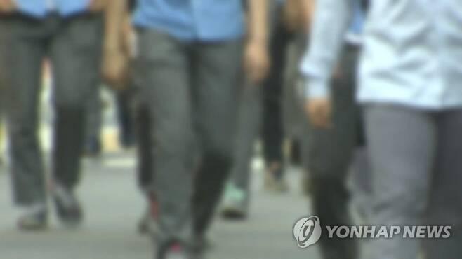 학생 [연합뉴스TV 제공. 재판매 및 DB 금지]
