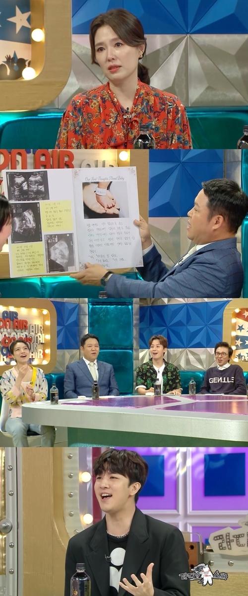 '라스' 하희라가 박보검을 언급한다. 사진=MBC 라디오스타