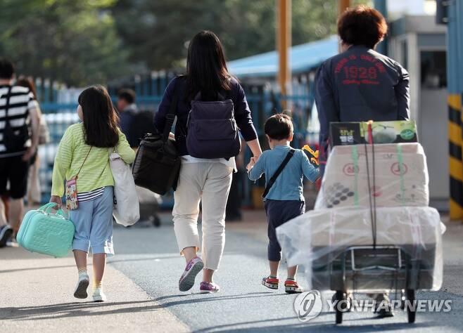 고향 가는 길 [연합뉴스 자료사진]