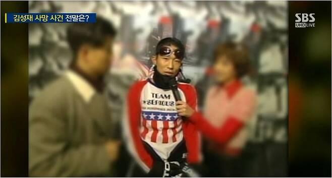 (사진=SBS뉴스 영상 캡쳐)