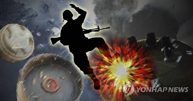군 지뢰 폭발 사고(PG) [제작 이태호] 일러스트